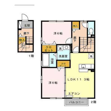物件番号: 1110301835 ルシエルⅡ B  富山市西大沢 2LDK アパート 間取り図