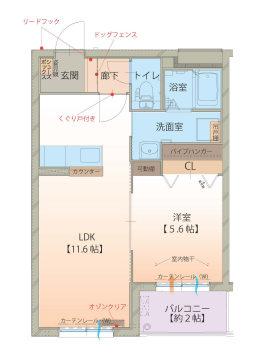 物件番号: 1110304721 Happiness  富山市経堂2丁目 1LDK マンション 間取り図