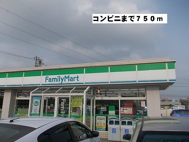 物件番号: 1110300058 アン ディマンシェD  富山市萩原 1LDK アパート 画像24