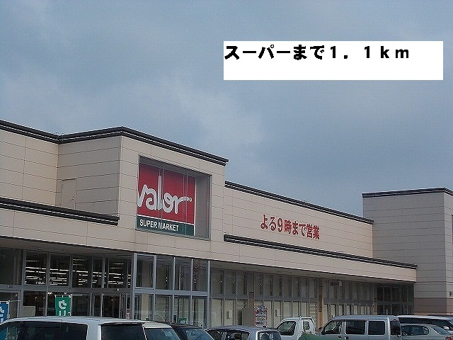 物件番号: 1110300058 アン ディマンシェD  富山市萩原 1LDK アパート 画像25