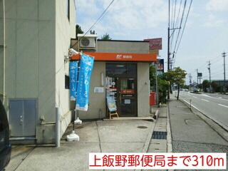 物件番号: 1110300132 アプリカード吟  富山市中冨居 2DK アパート 画像10