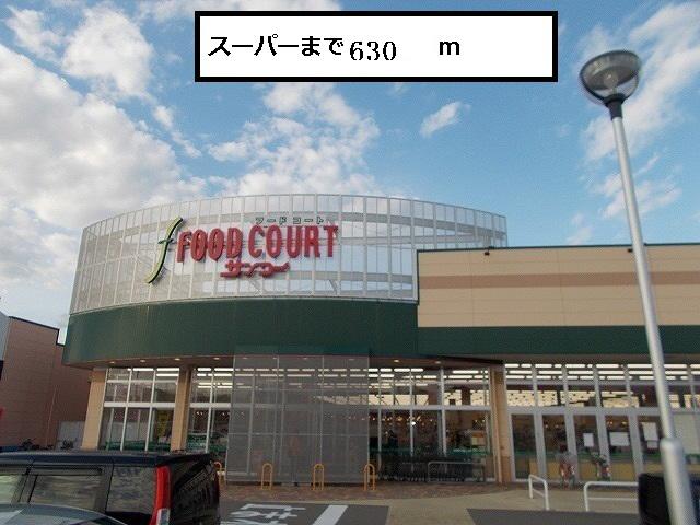 物件番号: 1110301109 ウィンクルムⅢ  富山市本郷町 2DK アパート 画像17