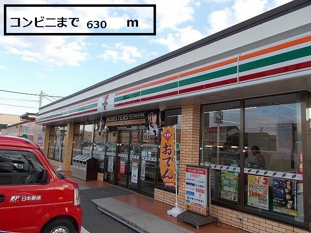 物件番号: 1110301109 ウィンクルムⅢ  富山市本郷町 2DK アパート 画像24