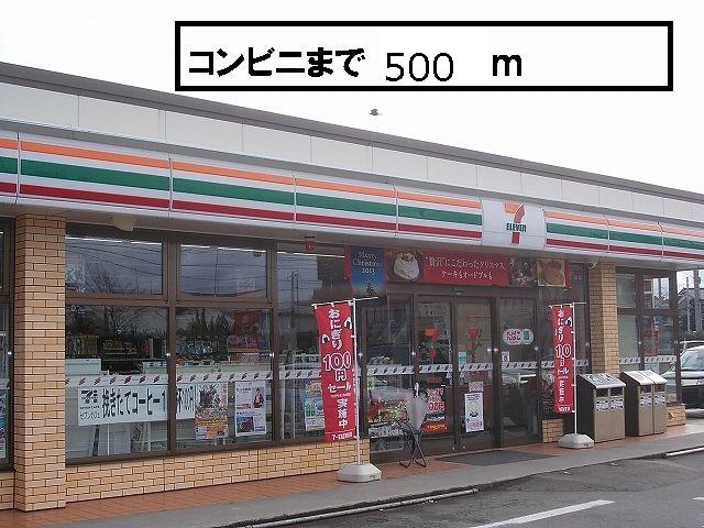 物件番号: 1110301869 サニーサイド松ヶ丘  富山市山室荒屋 2DK アパート 画像24