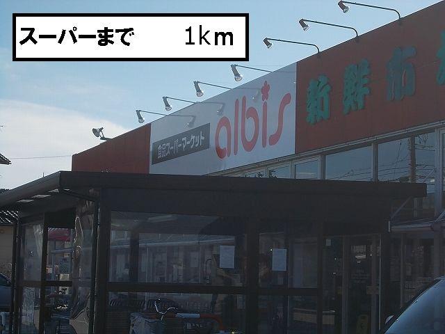物件番号: 1110301869 サニーサイド松ヶ丘  富山市山室荒屋 2DK アパート 画像25