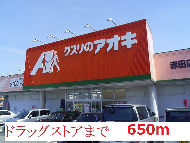 物件番号: 1110309054 エルドラードⅠ  富山市赤田 2DK アパート 画像13