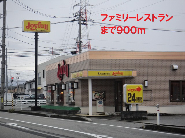 物件番号: 1110309054 エルドラードⅠ  富山市赤田 2DK アパート 画像14