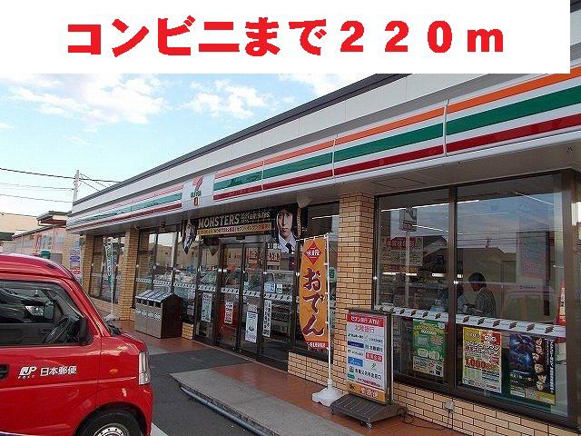 物件番号: 1110302032  富山市本郷町 3LDK アパート 画像24