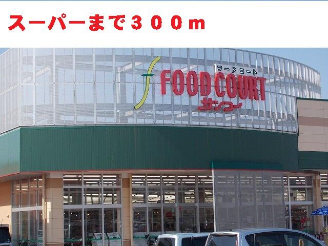 物件番号: 1110302032  富山市本郷町 3LDK アパート 画像25
