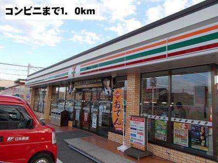 物件番号: 1110302040 アメージング藍  富山市本郷町水上割 1DK アパート 画像24
