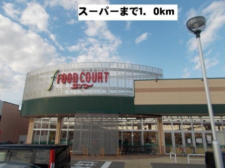 物件番号: 1110302040 アメージング藍  富山市本郷町水上割 1DK アパート 画像25