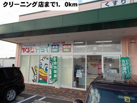 物件番号: 1110302037 アメージング藍  富山市本郷町水上割 1K アパート 画像14