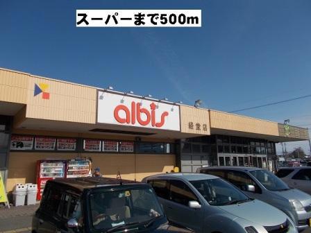 物件番号: 1110302047 アルナージュ  富山市常盤台 1LDK アパート 画像25