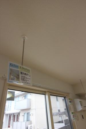 物件番号: 1110302060 D-room 本郷新B  富山市本郷新 1LDK アパート 画像11