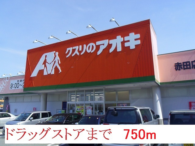 物件番号: 1110302108 アロマ・フォーレⅢ  富山市黒崎 1K アパート 画像13