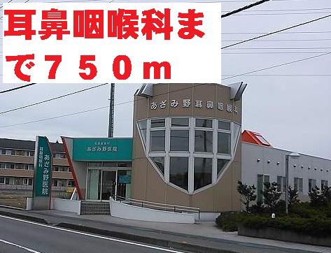 物件番号: 1110302108 アロマ・フォーレⅢ  富山市黒崎 1K アパート 画像15