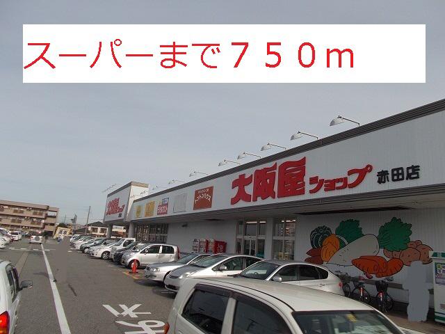 物件番号: 1110302108 アロマ・フォーレⅢ  富山市黒崎 1K アパート 画像25