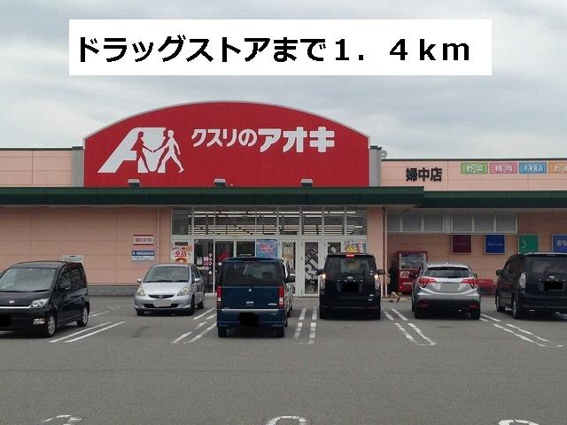 物件番号: 1110302206 ウィルモア  富山市婦中町上田島 2DK アパート 画像14