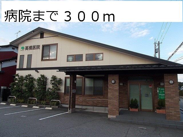 物件番号: 1110302230 フラン・フォンテーヌ  富山市本郷町 1LDK アパート 画像16