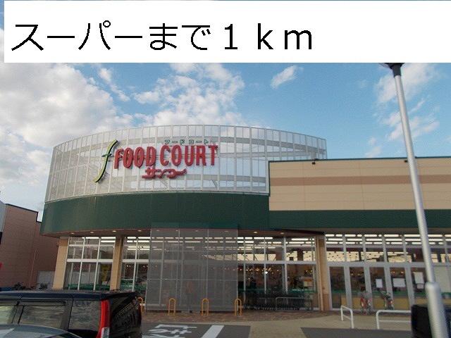 物件番号: 1110302230 フラン・フォンテーヌ  富山市本郷町 1LDK アパート 画像25
