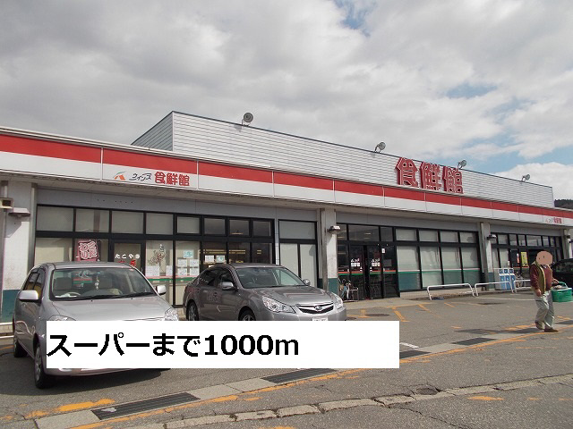 物件番号: 1110302373 エトワール八尾Ⅲ  富山市八尾町石戸 2LDK アパート 画像25
