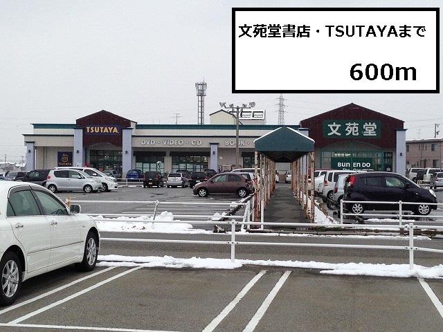物件番号: 1110308573 ウイステリアA  富山市開 3DK アパート 画像13