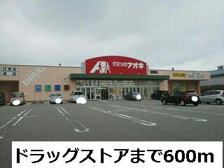 物件番号: 1110302989 ドゥ・ステージアⅢ  富山市永久町 1LDK アパート 画像13