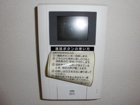 物件番号: 1110303013 ブランズコート  富山市大泉 1LDK アパート 画像8