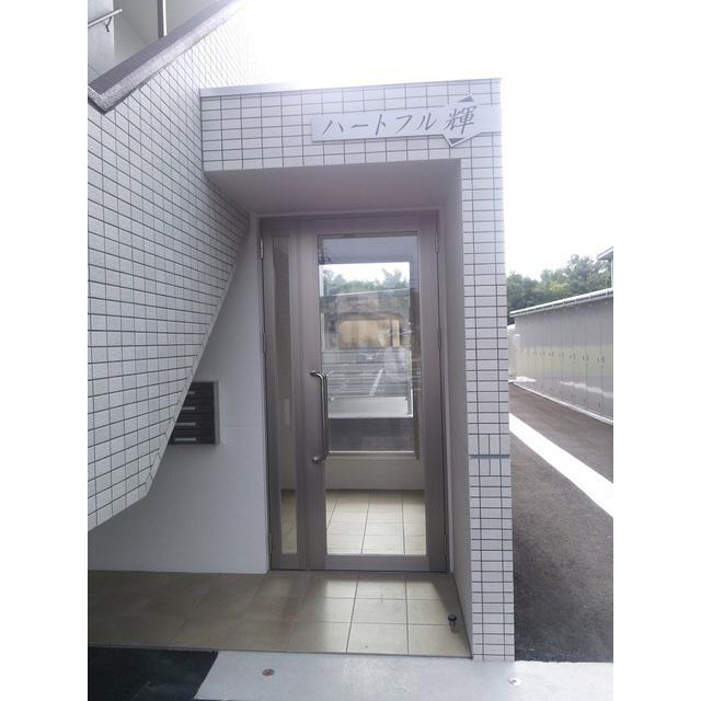 物件番号: 1110303224 ハートフル輝  富山市萩原 2LDK マンション 画像13