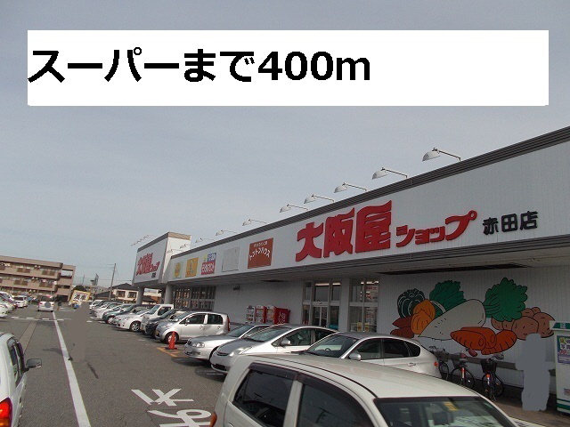 物件番号: 1110303344 アルモニーA  富山市赤田 2LDK アパート 画像25