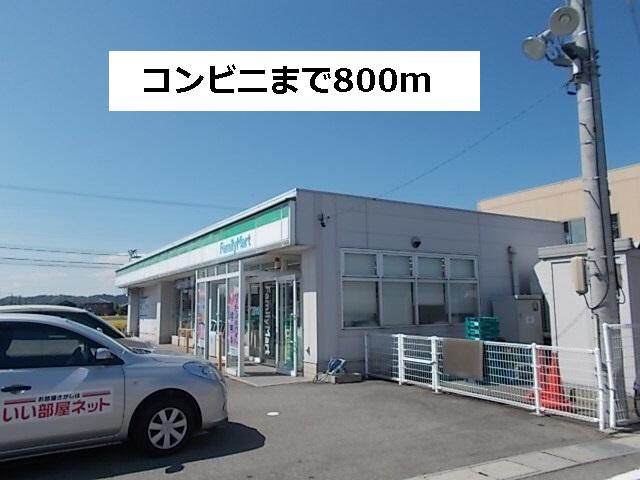 物件番号: 1110303569 エアリーガーデン  富山市有沢 1LDK アパート 画像24