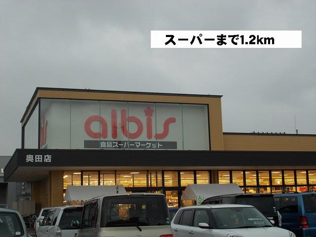 物件番号: 1110308467 エヴァー・エイム  富山市上赤江町 2LDK アパート 画像16