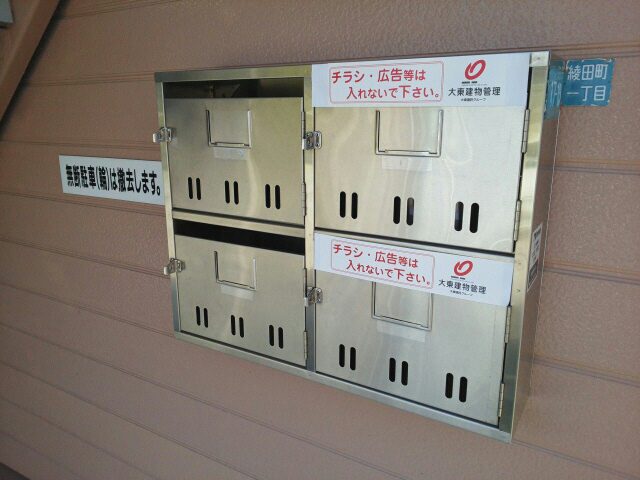 物件番号: 1110303818 ビレッヂ・アイ  富山市綾田町1丁目 2DK アパート 画像12
