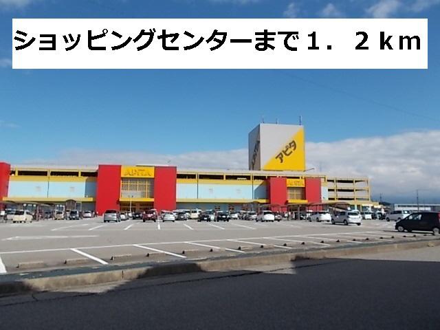 物件番号: 1110303849 カルムセゾン  富山市綾田町1丁目 1DK アパート 画像25