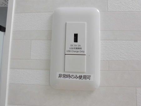 物件番号: 1110304251 フェリスさくらⅣ A  富山市黒崎 1LDK アパート 画像10