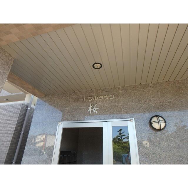 物件番号: 1110304386 ハートフルタウン桜  富山市山室 2LDK マンション 画像13