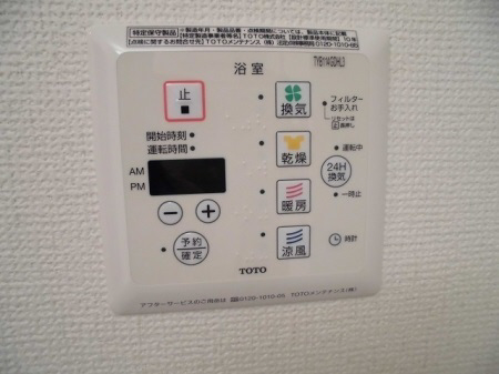 物件番号: 1110304439 Royal西荒屋  富山市西荒屋 1LDK アパート 画像9