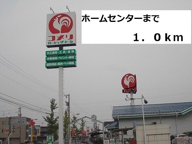 物件番号: 1110309305 カレントⅡ  富山市婦中町袋 1LDK アパート 画像2