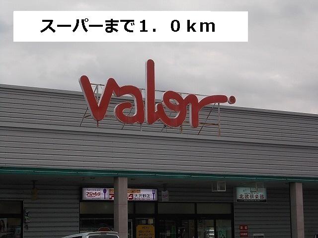 物件番号: 1110304902 クワット  富山市上大久保 2DK アパート 画像14