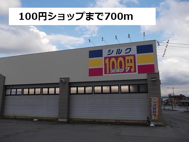 物件番号: 1110304902 クワット  富山市上大久保 2DK アパート 画像17