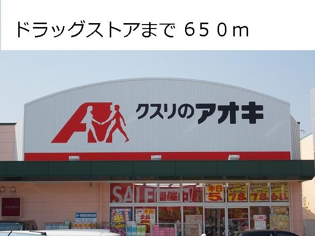 物件番号: 1110304924 ソフィアD  富山市本郷町 2LDK アパート 画像14