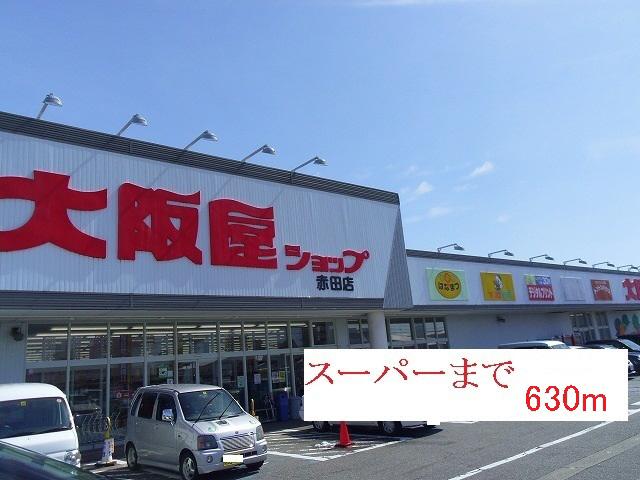 物件番号: 1110305153 エルドラードⅡ  富山市赤田 1K アパート 画像25