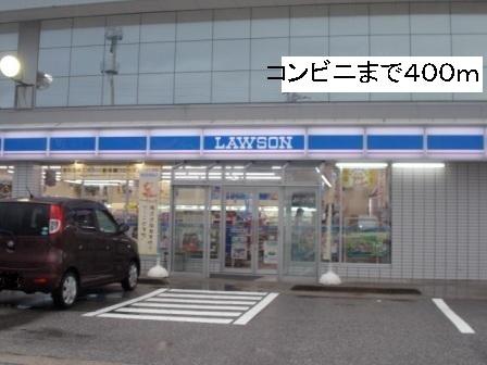 物件番号: 1110305174 コントルヴィアNAN  富山市新庄町2丁目 2LDK アパート 画像24