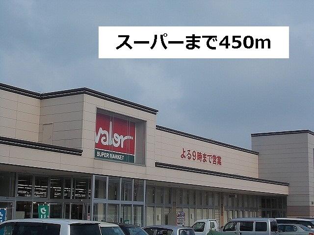 物件番号: 1110308935 ジェルメ ライムA  富山市黒瀬 1LDK アパート 画像25