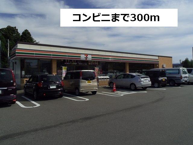 物件番号: 1110308935 ジェルメ ライムA  富山市黒瀬 1LDK アパート 画像24