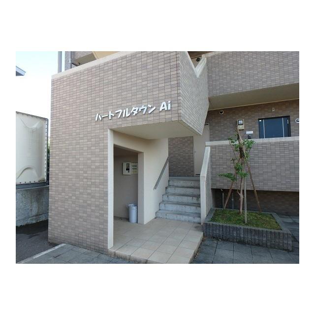 物件番号: 1110308971 ハートフルタウンAi  富山市太田 1LDK マンション 画像13