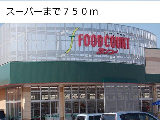 物件番号: 1110305766 ノワ・ド・ココB  富山市本郷町 2LDK アパート 画像25
