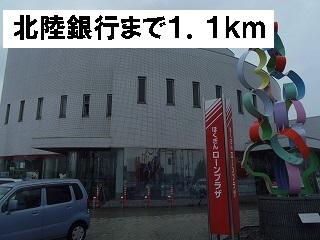 物件番号: 1110305501 プルミエリアⅡ  富山市新庄町2丁目 1LDK アパート 画像16