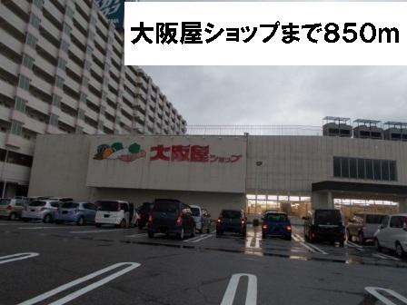 物件番号: 1110305501 プルミエリアⅡ  富山市新庄町2丁目 1LDK アパート 画像25