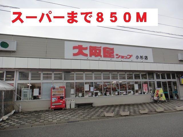 物件番号: 1110308474 シェルブランシェ  富山市小杉 2LDK アパート 画像25
